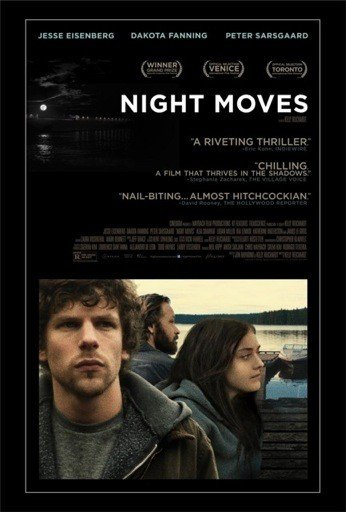 hr_night_moves_9.jpe