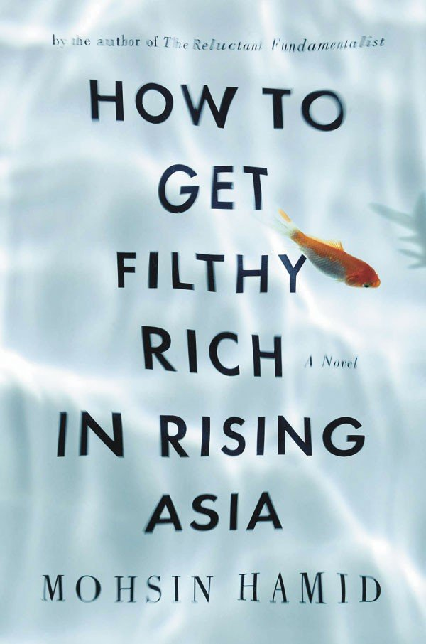 how-to-get-filthy-rich---cover.jpe