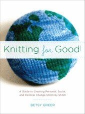 knitting.jpe
